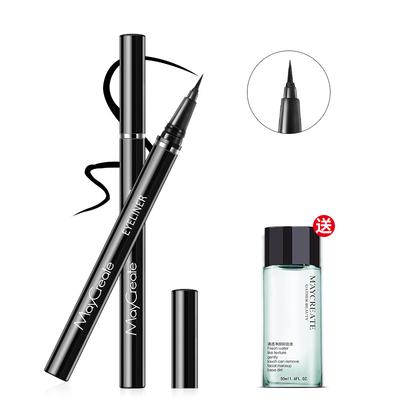 【健美创研】1支眼线笔+1瓶卸妆水