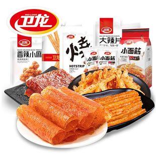 【卫龙】多口味辣条零食大礼包728g