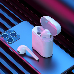 God! Wireless Bluetooth headset with dual ears and charging compartment