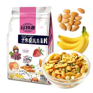 【谷物源】坚果果蔬燕麦片480g