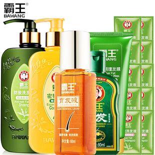 【霸王】育发防脱洗发水15件套