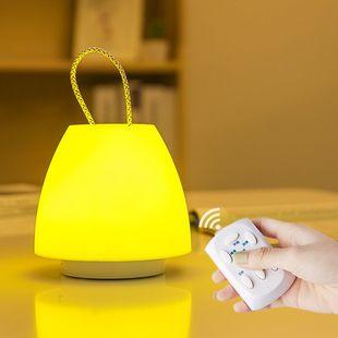 【万火】家用可充电LED小夜灯