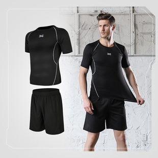 【潇影】夏季男士健身套装