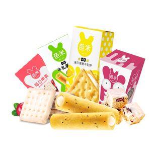 【拍4件】芭米零食自配大礼包4大盒