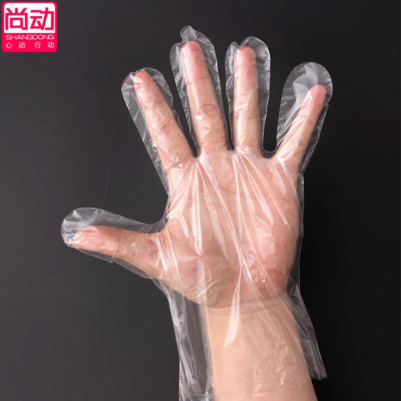 【尚动】加厚一次性手套200只