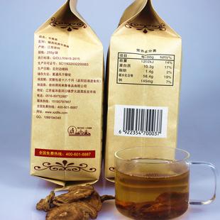 【得利来斯】正品黄金牛蒡茶516克