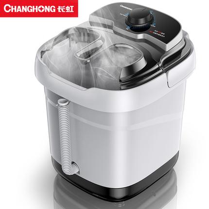 长虹足浴盆全自动按摩洗脚电动多功能小型加热泡脚桶家用神器恒温