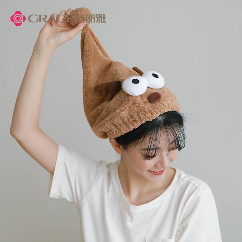 【洁丽雅】可爱浴帽干发帽女