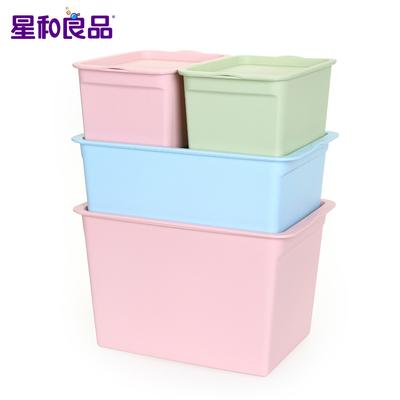 【大号带盖4件套】收纳箱储物箱整理箱