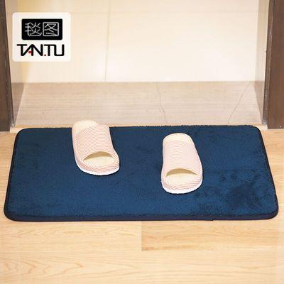 【毯图】客厅简约防滑吸水地毯2条装