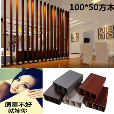 Ecological wood square wood porch column isolated on vacuum background wall ceiling sky flower 100 * 50 green wood material