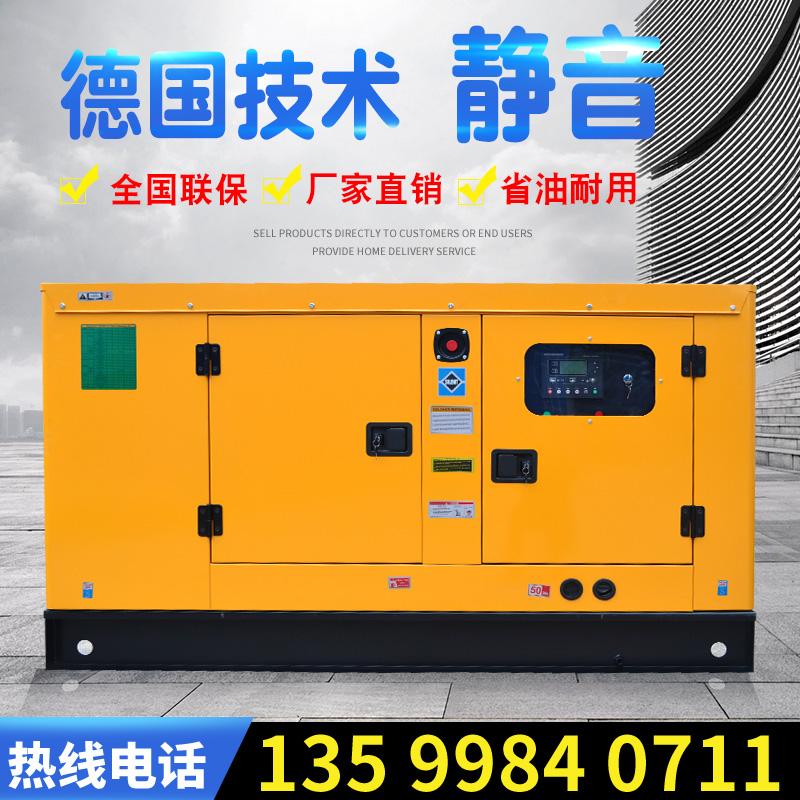 Diesel generator set 30 kW 50 100 120 150 200 300kw silent generator three-phase 380v