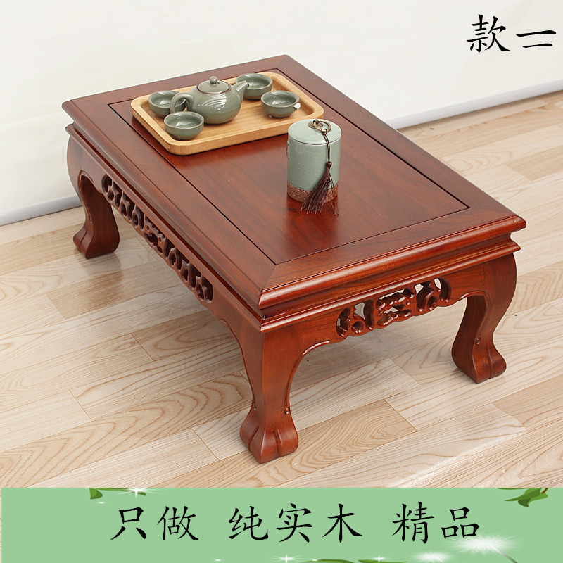 Outstanding Usd 81 35 Chinese Kang Table Solid Wood Rectangular Tea Andrewgaddart Wooden Chair Designs For Living Room Andrewgaddartcom