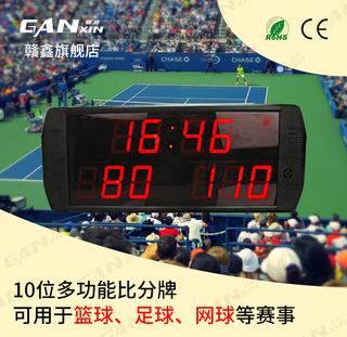 Электронные табло,  Ханчжоу провинция цзянси синь электронный баскетбол поле конкуренция физическая культура запомнить филиал карты бадминтон беспроводной дистанционное управление LED считать филиал карточное устройство лесоматериалы, цена 18050 руб