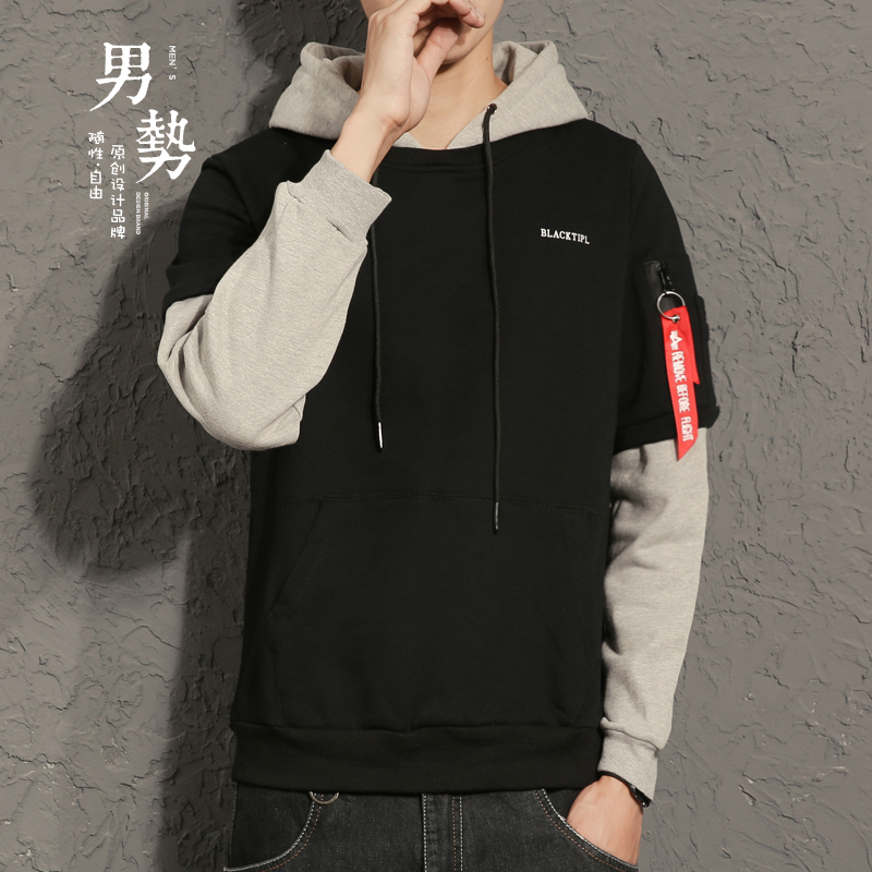 3ec93362813 Sweater men Hooded Korean sports jacket trend Hong Kong wind hoodie  Japanese fake two autumn men s hooded sweater