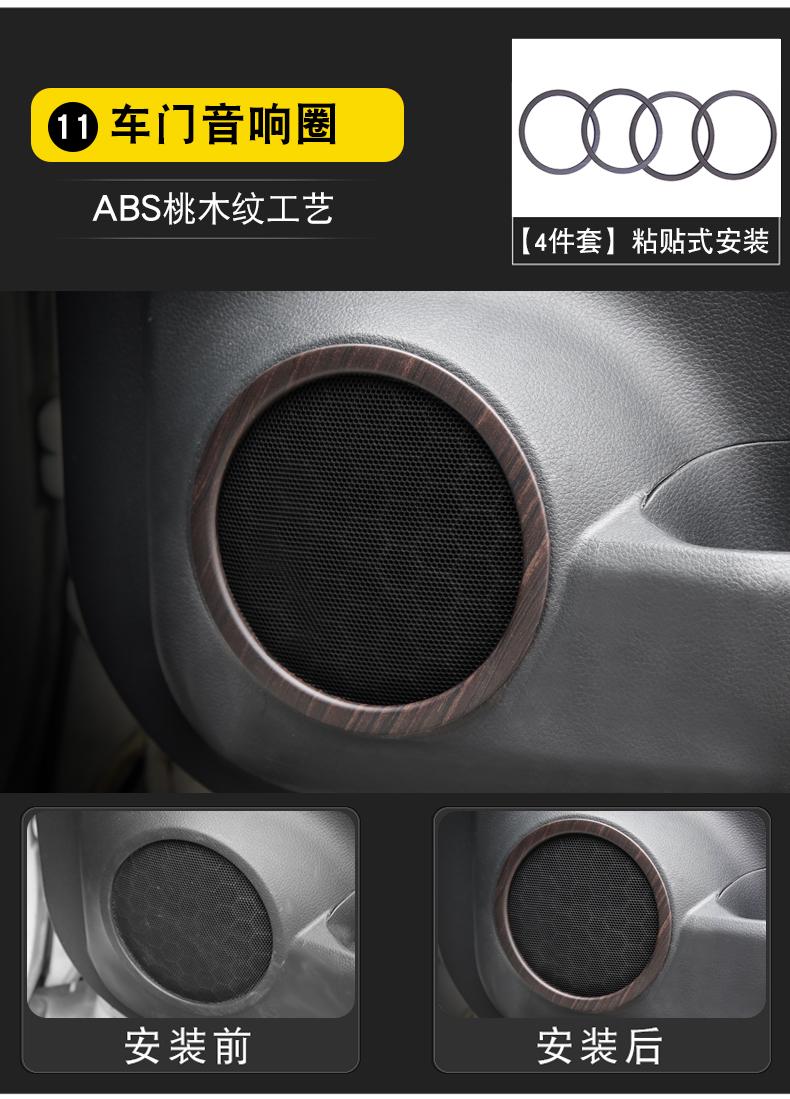 Bộ nội thất Nissan Xtrail 2014-2019 - ảnh 17