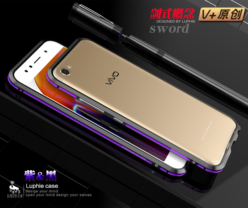 Luphie Bicolor Blade Sword Slim Light Aluminum Bumper Metal Shell Case for vivo X9i & vivo X9 Plus