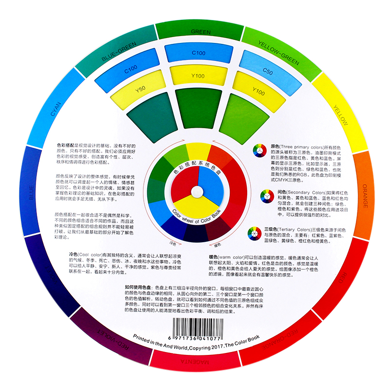 Usd 9 08 Colorbook Color Wheel Card Color Chinese Color Card Color