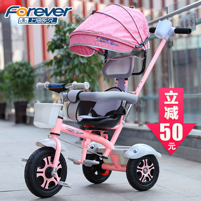 Permanent Children S Tricycle Bicycle 1 3 6 Years Old 2 Large Baby