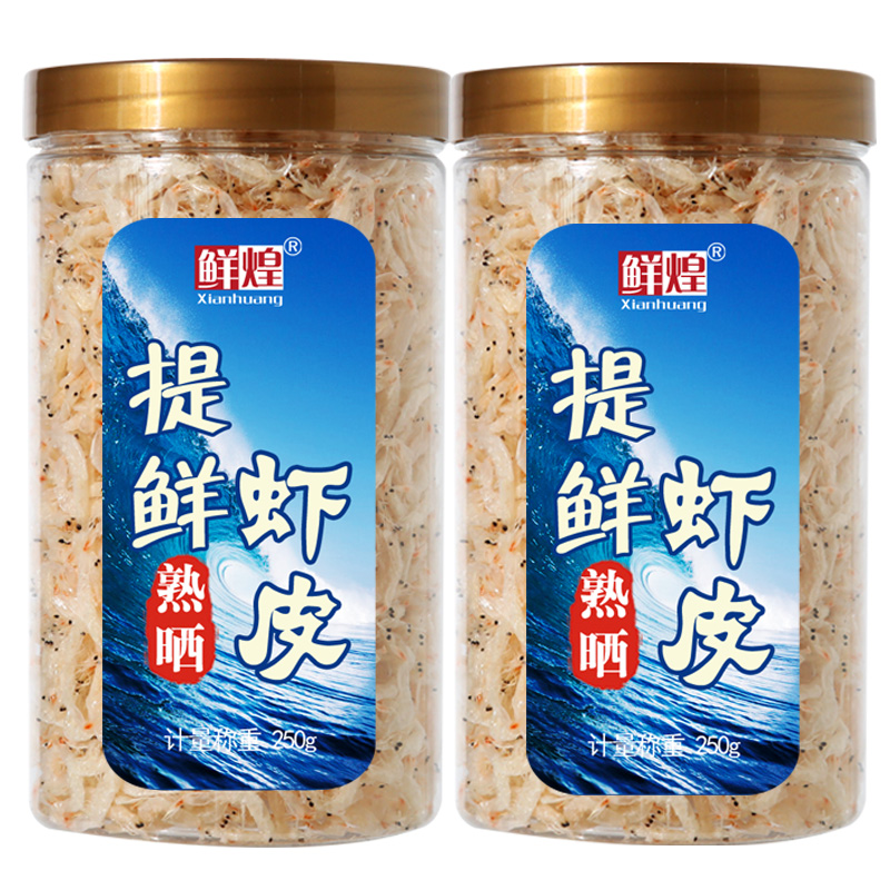 鲜煌淡干虾皮特级无盐补钙虾皮粉 宝宝虾米海米干货500g即食辅食