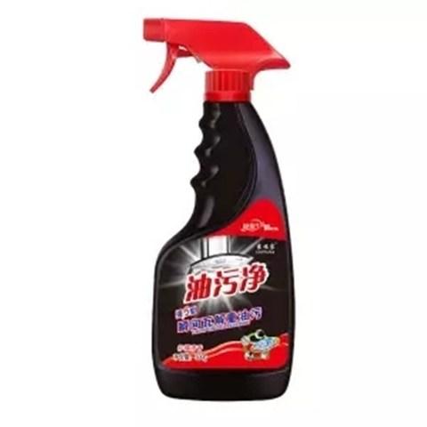 【3秒去油污】强力油污净油烟净抽油烟机清洗剂厨房重油污清洁剂