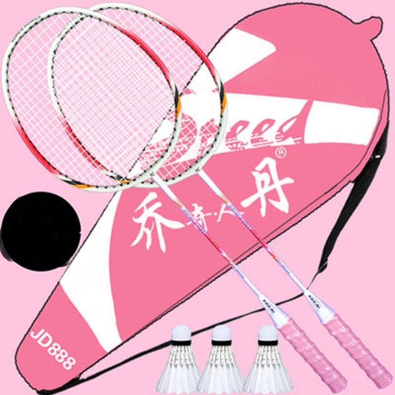 成人耐用双拍耐打羽毛球拍