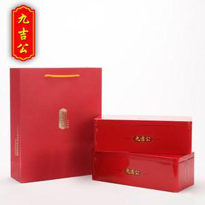 九吉公红糖 九吉公老红糖 九吉公正品 2盒红糖装/800g