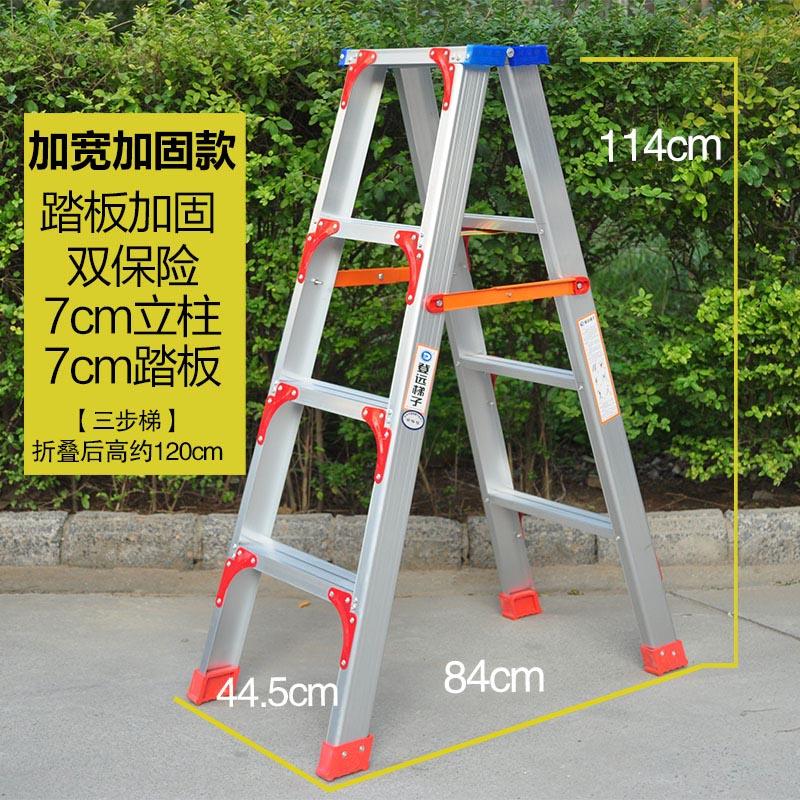 Широкая армирование стиль 1.2 3 метра трапа шагов