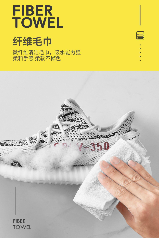【拍1发5包】湿巾小白鞋清洁剂5包