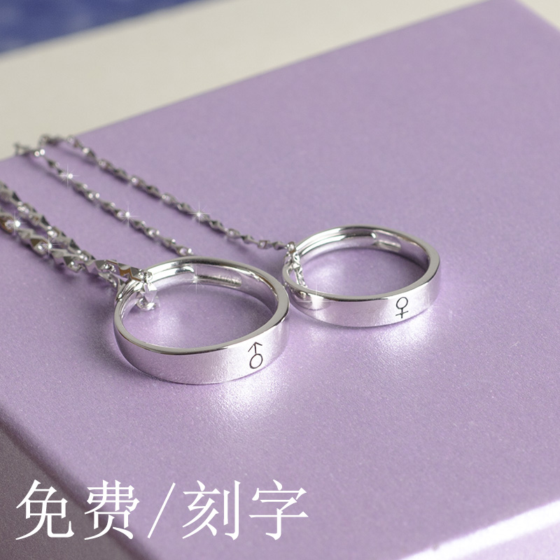 Usd 96 88 S999 Sterling Silver Necklace Ring Silver Jewelry Pendant