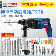 Bosch impact drill hammer hammer drill twenty-three with GBH2000DRE Dr. multifunction household electric tools