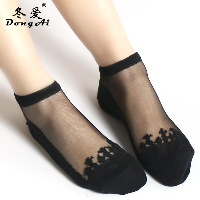 6双装袜子女短袜浅口短筒船袜薄款蕾丝水晶袜女防滑棉底玻璃丝袜