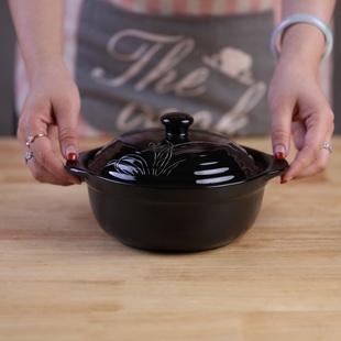 【金凯特】耐高温养生陶瓷砂锅炖锅
