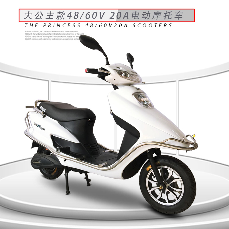 Five Sheep Brand Princess Battery Car New Men And Women Electric Pedal Motorcycle Vehicle 60v48v