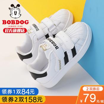 Боб обувь мальчиков случайный обувь 2020 новый осень и зима два хлопка новичок обувной ребенок обувь женщина спортивной обуви, цена 1292 руб