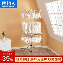 Baby drying rack floor folding balcony stainless steel drying rack children towel rack multi-clip baby diaper rack
