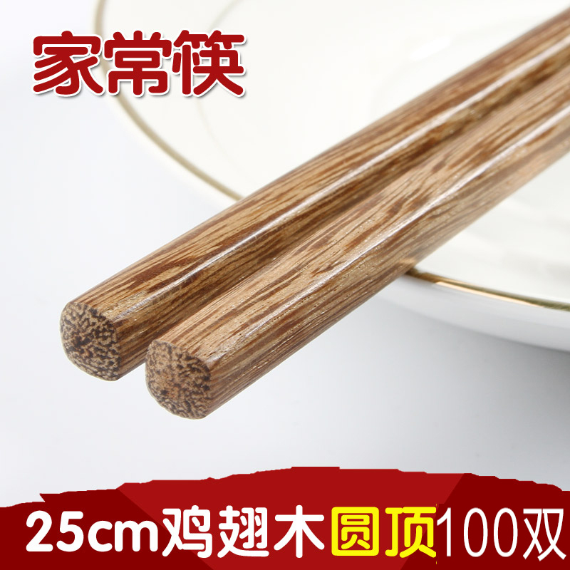 25CM CHICKEN WING WOODEN DOME 100 PAIRS + NOW PHOTOGRAPHED TO SEND 30 PAIRS