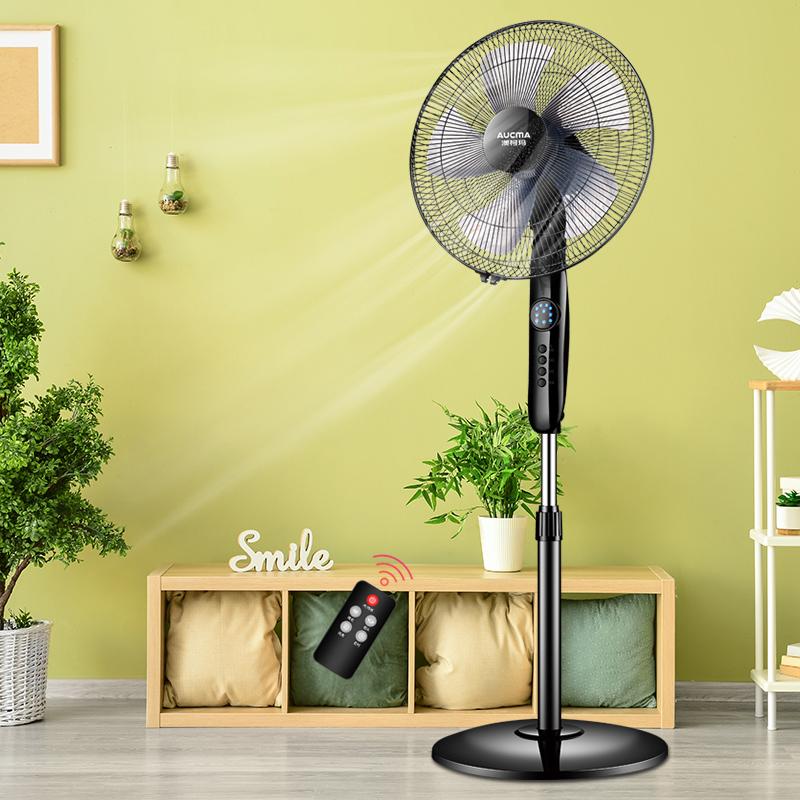 澳柯玛电风扇家用遥控落地扇立式学生宿舍音静台式工业电扇