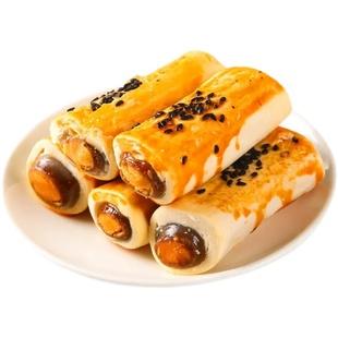 【10个装】软糯香酥的蛋黄卷蛋黄酥