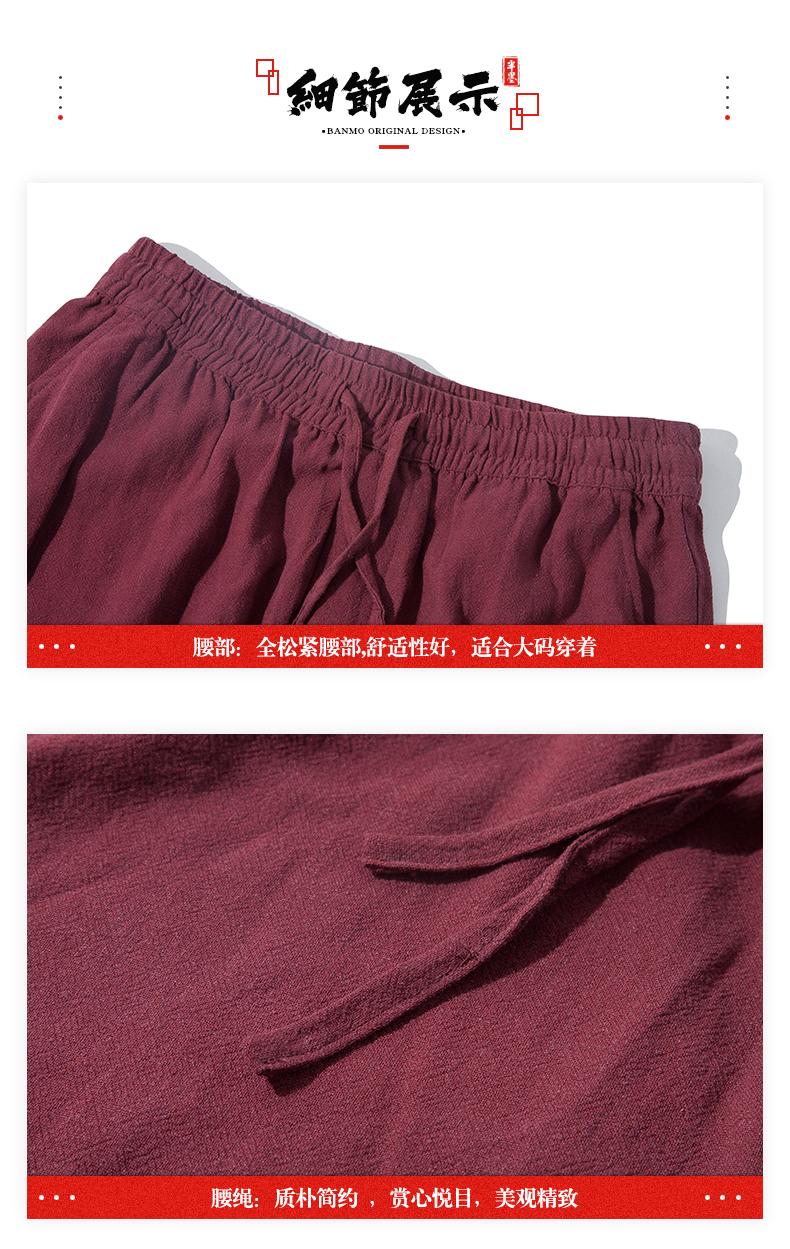 Nửa mực mùa hè quần cotton nam lỏng chất béo cộng với phân bón tăng linen chín quần mỏng kích thước lớn nam quần âu quần âu
