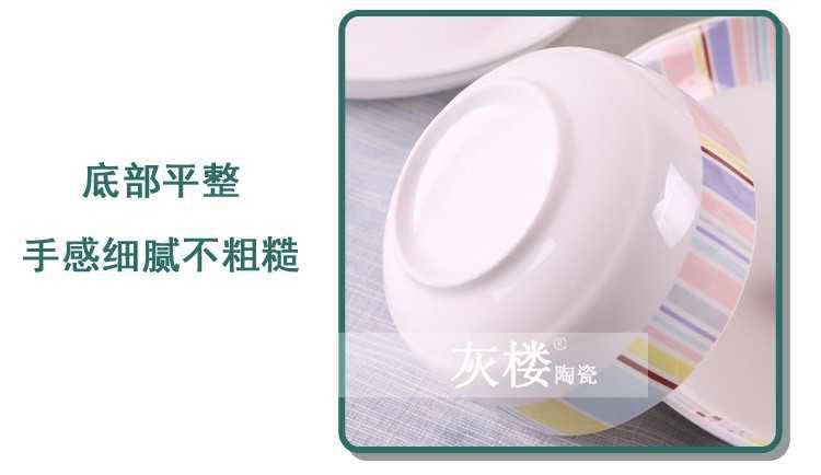 The kitchen creative see article 14 woolly ceramic tableware design gifts Korean ceramic tableware, ceramic dinner dishes