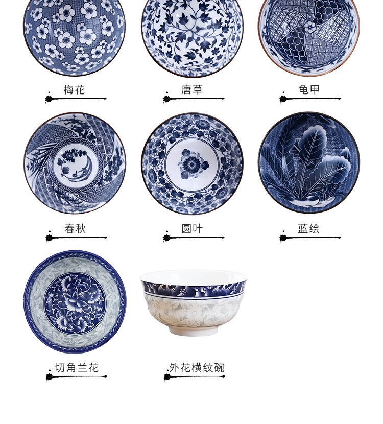 The Japanese blue and white porcelain bowl kitchen suits for home eat rice bowls ceramic dishes chopsticks tableware 6-10