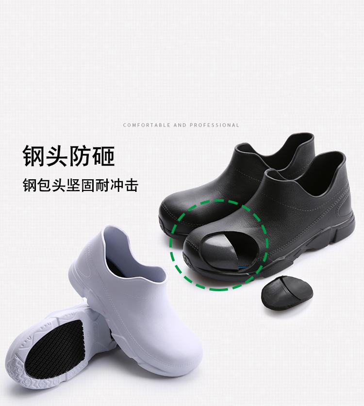 giày mới chống đập dầu trượt giày đầu bếp giày cộng với nhung giày trượt giày an toàn an toàn giày giày dầu 20.089