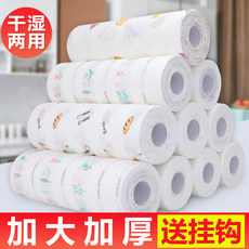 Waterable lazy people rag kitchen non-woven wipes dry and wet two use house cleaning de-oil paper disposable dish washing cloth