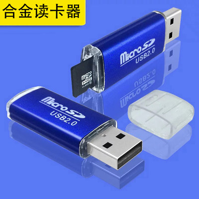 High-speed card reader tf mobile phone memory card computer download storage song music small with light audio car usb universal