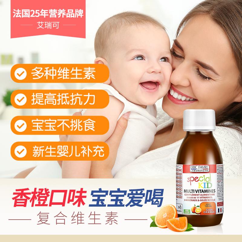 艾瑞可多种复合维生素儿童维他命C非宝宝软糖VC钙铁锌婴幼儿d3b2
