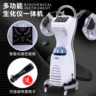 Hairdressing oil machine barber shop steam engine hair salon oxygen ozone biochemical instrument barber shop home care equipment