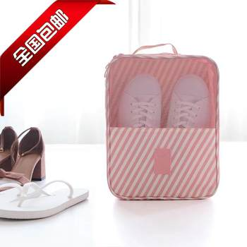 Douyin same shoes and bags small fresh and portable sets of luggage trolley travel shoes storage bag female dust