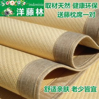 Indonesian rattan 1.8M bed mat 1.5 meters three-piece set 1.2 folding single dormitory student air conditioning ice silk mat
