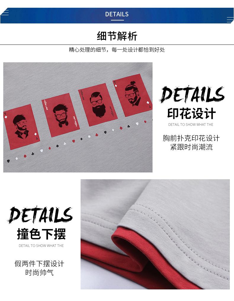 男士短袖t恤夏季2019新款潮流韩版宽松半袖男装体恤夏装学生衣服